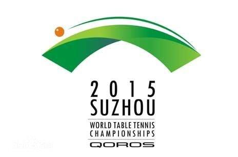 Championnats du Monde Suzhou 2015